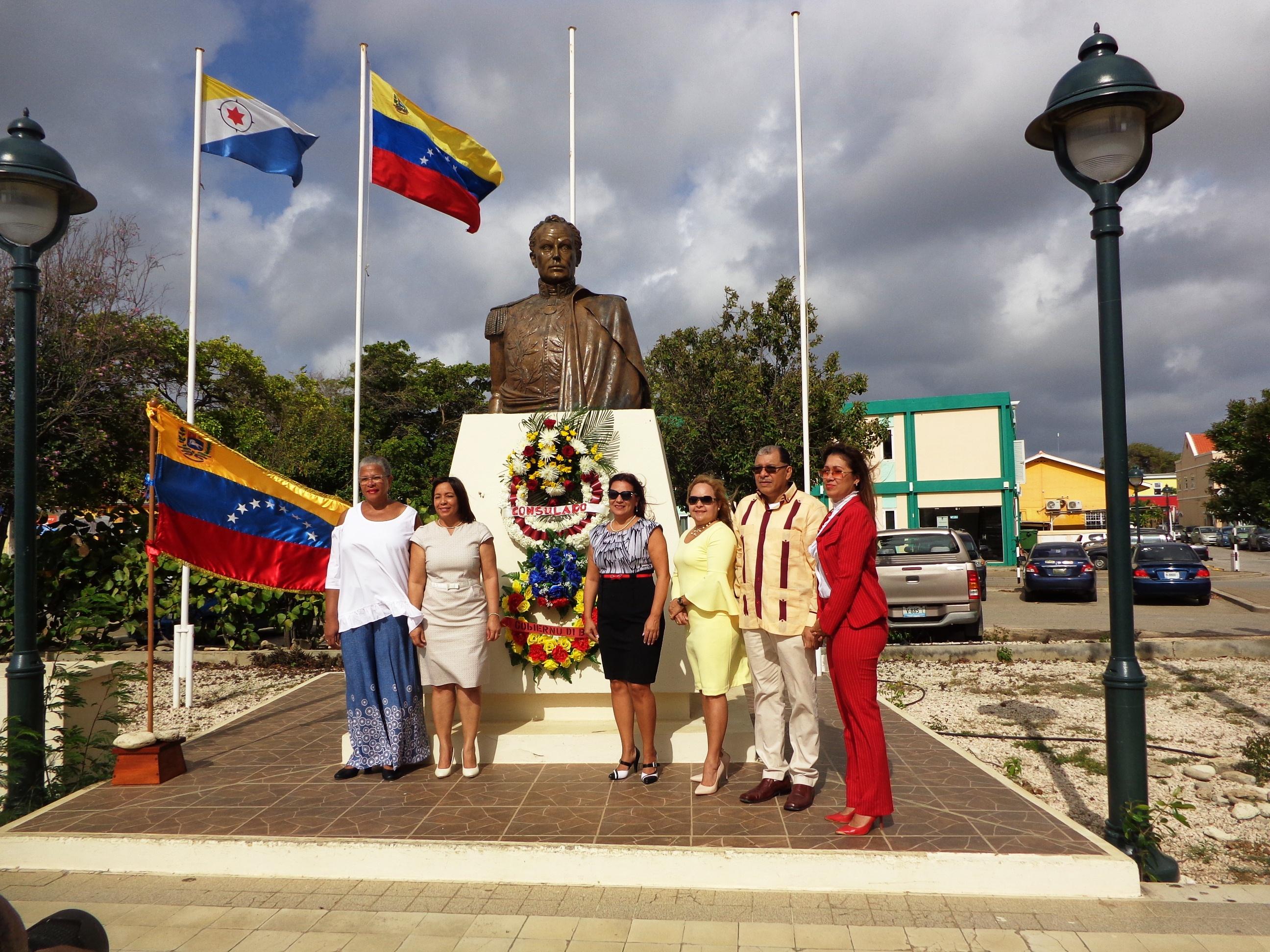 viering 206 onafhankelijkheidsdag Venezuela 2017